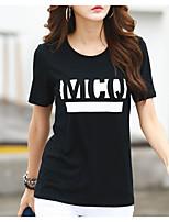 economico -T-shirt Da donna Quotidiano Casual Estate,Con stampe Rotonda Cotone Maniche corte Opaco