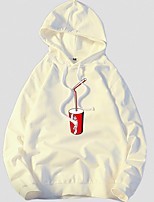 cheap -Men's Daily Casual Solid Hooded Hoodie Regular, Long Sleeves Fall Polyester