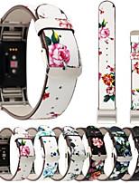 Недорогие -Ремешок для часов для Fitbit Charge 2 Fitbit Повязка на запястье Современная застежка Натуральная кожа