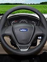 Недорогие -автомобильные крышки рулевого колеса (кожа) для ford все годы эскорта