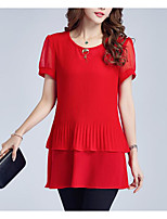 cheap -Women's Casual/Daily Vintage Blouse,Solid Round Neck Short Sleeves Polyester