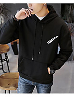 cheap -Men's Plus Size Daily Casual Hoodie Print Hooded Hoodies Micro-elastic Polyester Long Sleeve Winter Fall
