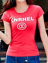 Недорогие -Для женщин Повседневные Лето Футболка Круглый вырез,На каждый день Буквы Короткие рукава,Хлопок