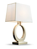 Недорогие -металлический Декоративная Настольная лампа Назначение Спальня Металл Белый