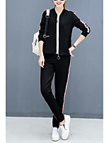 cheap -Women's Casual/Daily Simple Spring Fall Set Pant Suits,Solid Round Neck Long Sleeves Polyester