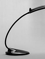 Недорогие -Модерн Защите для глаз Настольная лампа Назначение 220 Вольт Белый Черный