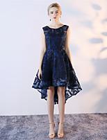 abordables -Trapèze Bijoux Asymétrique Tulle Soirée Cocktail Robe avec Fleur(s) par Embroidered Bridal