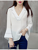 cheap -Women's Casual/Daily Cute Shirt,Solid Shirt Collar Long Sleeves Polyester