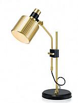 Недорогие -металлический Декоративная Настольная лампа Назначение Спальня Металл Бронзовый