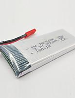 preiswerte -8807 电池 1 Stück Einzeln Sicherheit Erwachsener RC Flugzeuge Sicherheit Erwachsener RC Flugzeuge Metalic /