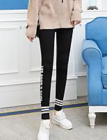 cheap -Women's Stylish Polyester Medium Stitching Legging,Print Gray Black