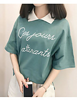 cheap -Women's Going out Street chic T-shirt,Solid Letter Shirt Collar Short Sleeve Polyester