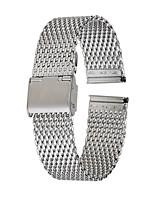 Недорогие -Ремешок для часов для Gear S3 Classic Samsung Galaxy Повязка на запястье Современная застежка Нержавеющая сталь