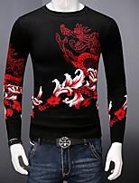 Недорогие -Муж. Однотонный На каждый день Пуловер, На выход Длинный рукав Круглый вырез Полиэстер Весна Осень