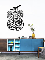 cheap -Religious Modern Wall Stickers Plane Wall Stickers Decorative Wall Stickers,Vinyl Home Decoration Wall Decal Window Wall