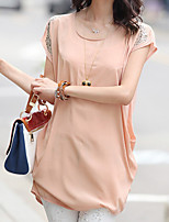 cheap -Women's Daily Casual Blouse,Solid Round Neck Short Sleeve Polyester Others