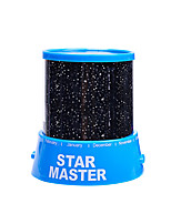 cheap -BRELONG Colorful Starry LED Light Sky Star Lamp for Christmas
