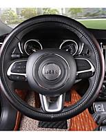 abordables -couvre volant automobile (cuir) pour boussole jeep 2017