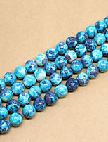 cheap -DIY Jewelry 46 pcs Beads Synthetic Gemstones Blue Round Bead 0.8 DIY Bracelet Necklace