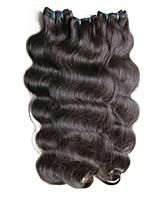 Недорогие -beautysister продукты волос дешевые бразильские виргинские волосы волна тела 3bundles 300g серия естественный черный цвет remy