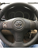 cheap -Automotive Steering Wheel Covers(Leather)For Toyota All Years RAV4