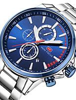 Недорогие -Муж. Повседневные часы Наручные часы Японский Кварцевый Хронометр Повседневные часы Нержавеющая сталь Группа На каждый день Cool