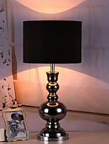 cheap -Metallic Decorative Table Lamp For Bedroom Metal 220V White Black