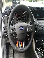 economico -Coprivolanti per autoveicoli (pelle) per ford universale per motori 2015 fuoco generale
