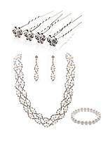 cheap -Women's Bridal Jewelry Sets Strand Bracelet Rhinestone Fashion European Wedding Party Imitation Pearl Imitation Diamond Alloy Butterfly
