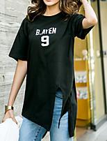 Недорогие -Для женщин Повседневные Лето Футболка Круглый вырез,На каждый день Однотонный Короткие рукава,Полиэстер