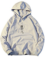 cheap -Men's Petite Daily Casual Hoodie Solid Print Hooded Hoodies Micro-elastic Polyester Long Sleeve Fall
