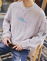 cheap -Men's Casual Long Sleeves Hoodie & Sweatshirt - Print Round Neck