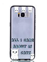 Недорогие -Кейс для Назначение SSamsung Galaxy S8 Plus S8 Прозрачный С узором Рельефный Задняя крышка Кот Слова / выражения Твердый PC для S8 Plus S8