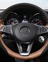 Недорогие -автомобильные крышки рулевого колеса (кожа) для mercedes-benz все годы c классом 300 c200l glc260 не возвращают стандарт