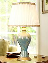 Недорогие -Традиционный/классический Декоративная Настольная лампа Назначение Столовая Фарфор Белый