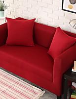 baratos -Moderna 100% Jacquard Poliéster Cobertura de Cadeira de Casal, Simples Sólido Estampado Capas de Sofa