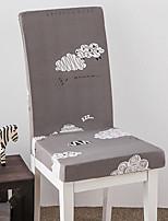 Недорогие -Современный 100% полиэстер, жаккард Накидка на стул, удобный Современный стиль С принтом Чехол с функцией перевода в режим сна