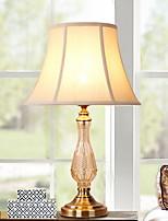 Недорогие -Модерн Декоративная Настольная лампа Назначение Спальня Металл Золотой