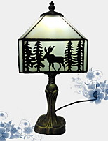 cheap -Modern/Contemporary Decorative Table Lamp For Bedroom Metal 220-240V