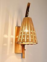 Недорогие -Защите для глаз Деревенский Настенные светильники Назначение Гостиная Дерево/бамбук настенный светильник 220-240Вольт 40W