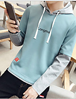 cheap -Men's Sports Simple Hoodie Solid Round Neck Hoodies Micro-elastic Polyester Long Sleeve Spring