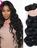cheap -Brazilian Body Wave Human Hair Weaves 3pcs 0.3