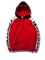 cheap -Men's Long Sleeves Hoodie - Color Block Letter Hooded