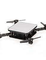 preiswerte -RC Drohne HYS01 4 Kanäle 6 Achsen 2.4G Mit 0.3MP HD-Kamera Ferngesteuerter Quadrocopter Höhe Holding WIFI FPV Ein Schlüssel Für Die
