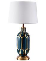 Недорогие -Художественный Декоративная Настольная лампа Назначение Спальня Металл Синий