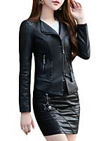 Недорогие -Жен. Повседневные Весна Осень Обычная Кожаные куртки Рубашечный воротник, Обычные Однотонный Полиуретановая