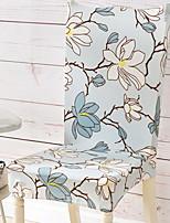 baratos -Moderna 100% Jacquard Poliéster Cobertura de Cadeira, Confortável Floral Estampado Capas de Sofa