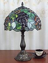 Недорогие -металлический Декоративная Настольная лампа Назначение Спальня Металл 220 Вольт