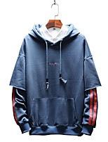 cheap -Men's Plus Size Hoodie - Striped Hooded