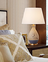 cheap -Modern/Contemporary Decorative Table Lamp For Bedroom Ceramic White